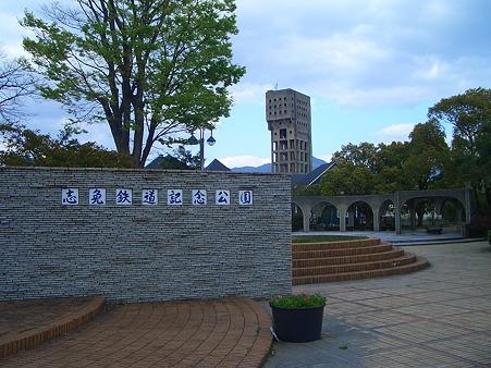 志免鉄道記念公園(3)