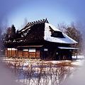 写真: 山里の古民家