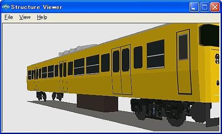 113-Yellow_1