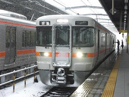 116-Z1