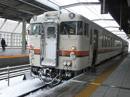 116-DC48-5810