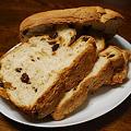 Photos: うまく切れなかった米粉パン