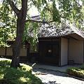 写真: 旧横田家住宅
