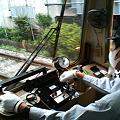都電荒川線の旅20100703_PICT0008