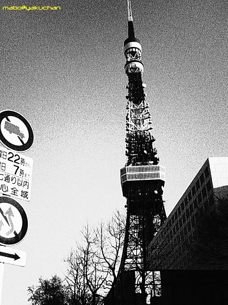 Tokyotower_PICT0005