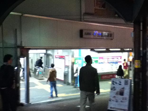 京王線南部線分倍河原駅の外(1)