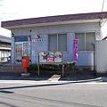 s2390_三井楽郵便局_長崎県五島市