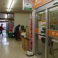 Photos: s8872_青森駅前郵便局_青森県青森市_サンフレンドビル内