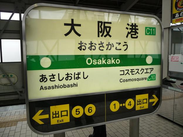 Photos: 100331-大阪港駅→梅田駅