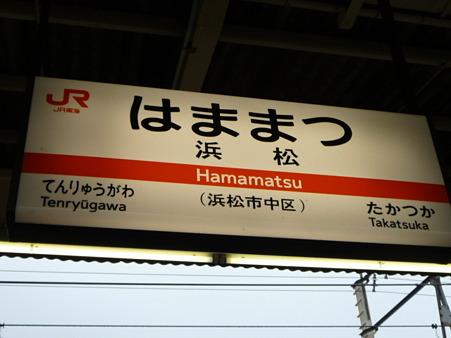 100401-名古屋駅→横浜駅 (5)