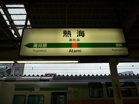 100401-名古屋駅→横浜駅 (14)