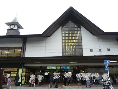 100405-鎌倉駅 (1)