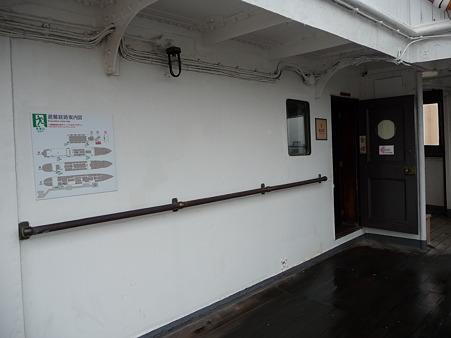 100428-氷川丸 甲板面・艦橋 (43)