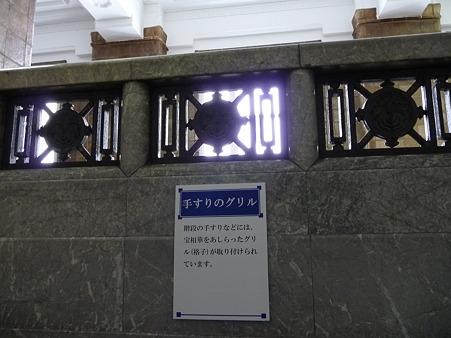 100504-神奈川県庁本庁舎-20