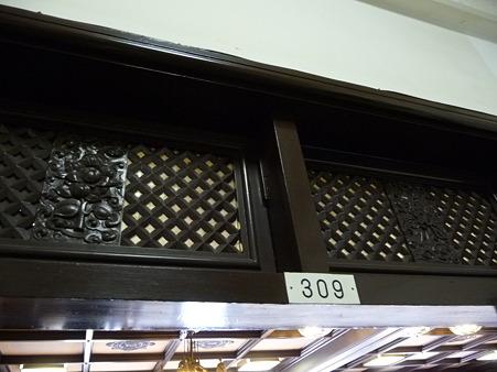 100504-神奈川県庁本庁舎-34