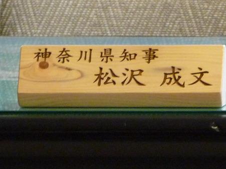 100504-神奈川県庁本庁舎-103