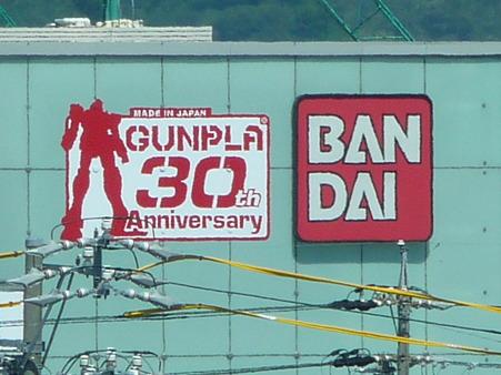 100830-静岡のガンダム (5)