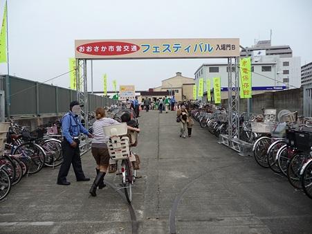 101114-大阪市交フェス 入口