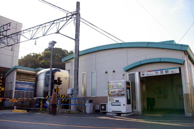 Photos: 名鉄・常滑線、古見駅