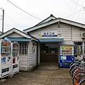 えちぜん鉄道、福井口駅
