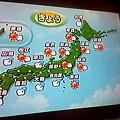 Photos: 明日の天気 全国 jnn ...