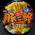 Photos: DSC01175+1 豚三郎♪