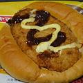 Photos: DSC01181+1 キャベツメンチカツパン