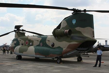 CH-47J #495 IMG_0943