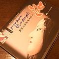 映画「道~吉田神楽団の挑戦」
