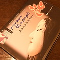 Photos: 映画「道~吉田神楽団の挑戦」