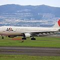 Photos: A300-600R