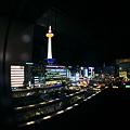 Photos: 京都駅から