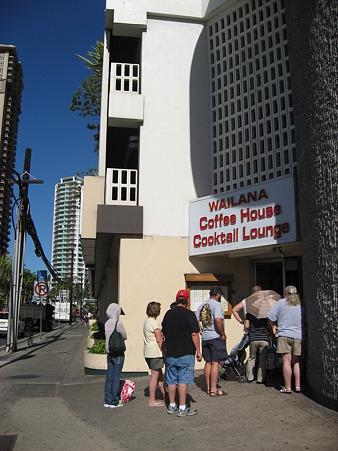 2010ハワイ。ワイラナコーヒーハウス。