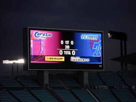C大阪 vs FC東京