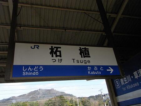 関西本線の車窓21