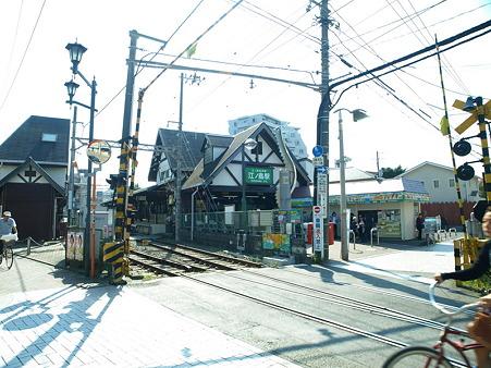 江ノ島駅14