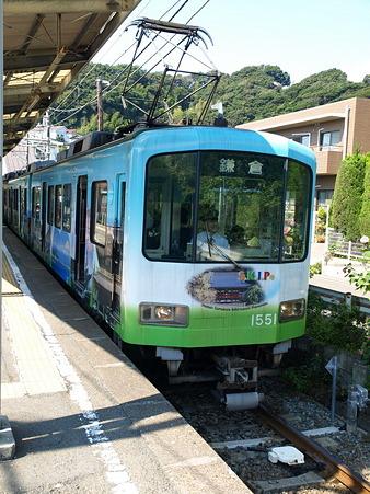 稲村ヶ崎駅6