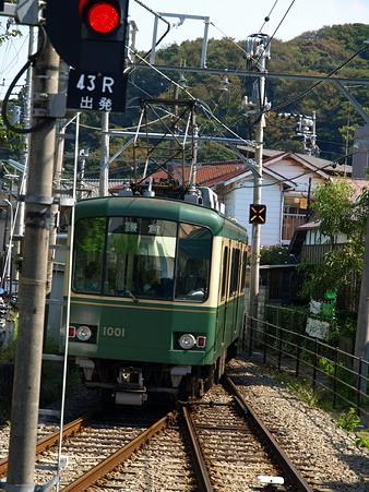 稲村ヶ崎駅9