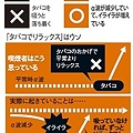 Photos: 三大勘違い