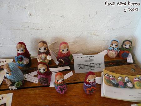 くりくり展 #7 マトリョーシカ風人形 2