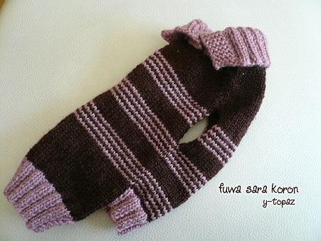 みらくのための手編みセーター 6