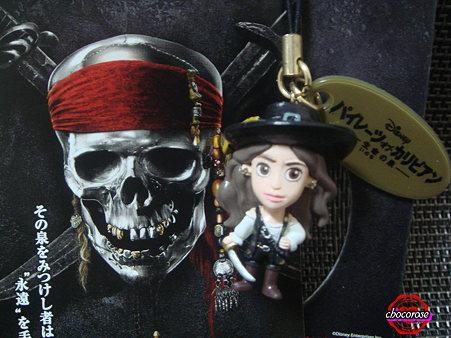 女海賊アンジェリカ