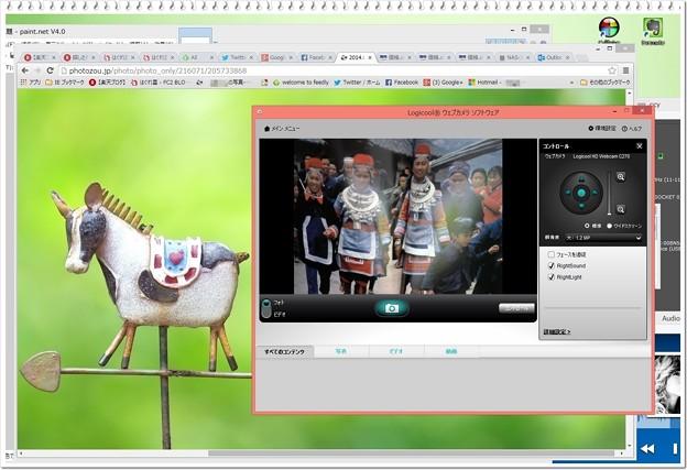 2014.07.05 机 HD Webcam C270