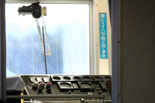 2010.10.29 浄土ヶ浜 島めぐり 操縦席