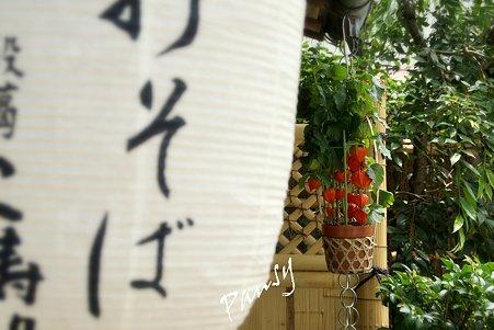 鎌倉 街かど・・3