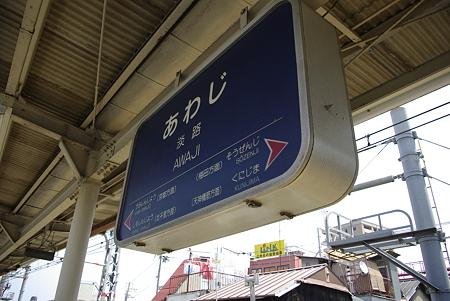_IGP4929