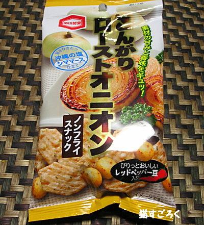 亀田製菓 こんがりローストオニオン 105円