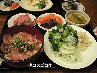 おさかな本舗 たいこ茶屋 ランチ お刺身食べ放題1000円