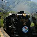 Photos: SL蒸気機関車到着!(100504)