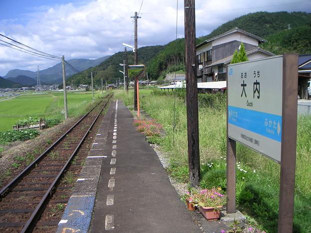016大内駅20040925